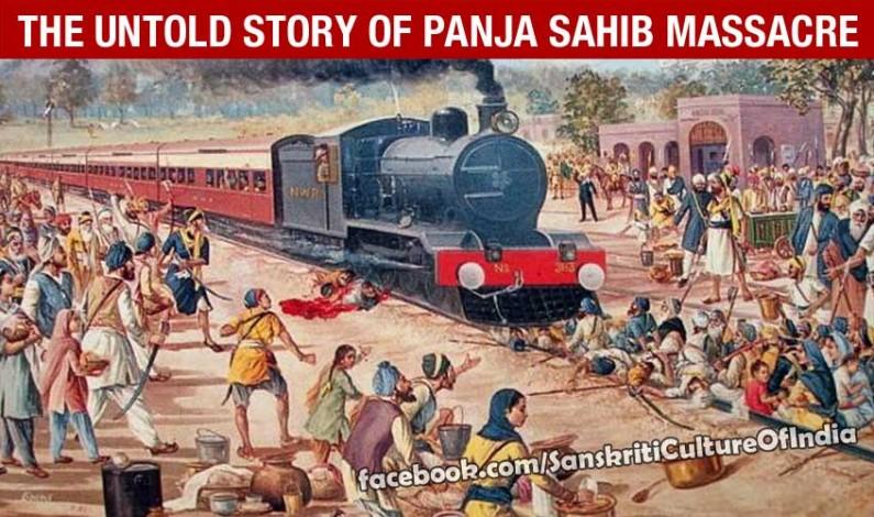 The untold story of Panja Sahib massacre