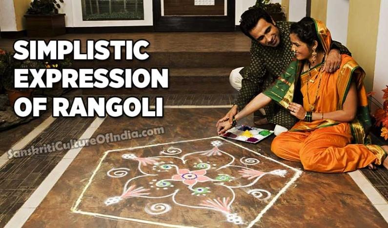 Simplistic Expressions of Rangoli