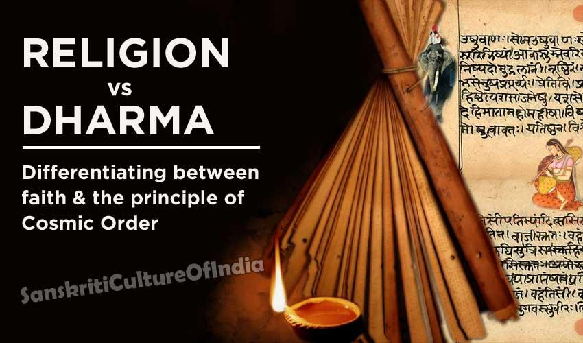 religion-vs-dharma