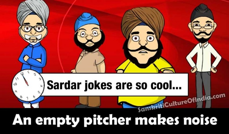 Sardar jokes are so cool!