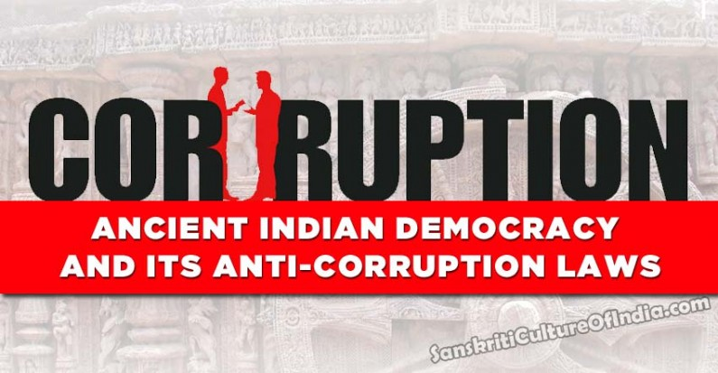 Ancient Indian democracy and its anti-corruption laws