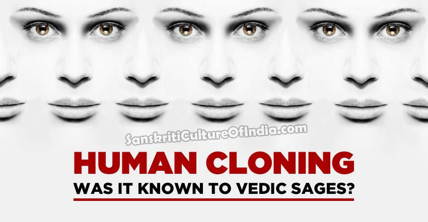 human-cloning