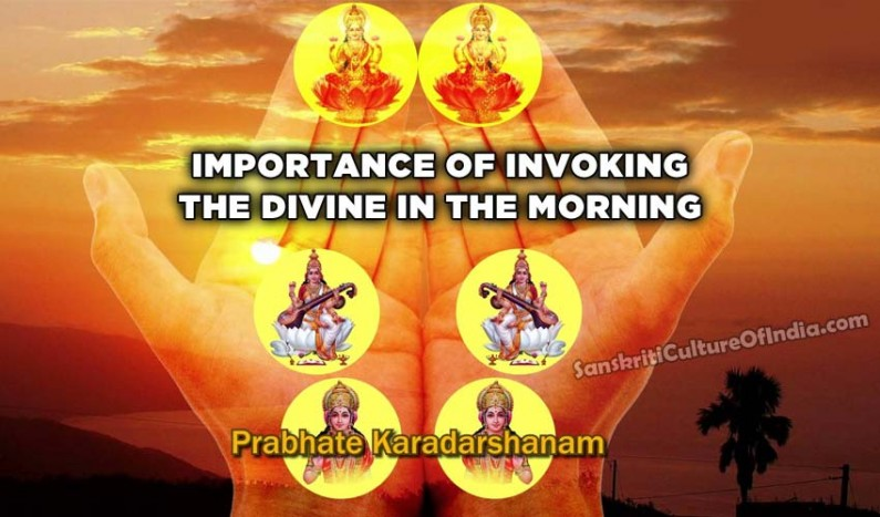 Importance of invoking the Divine in the morning