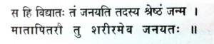 sanskrit-3