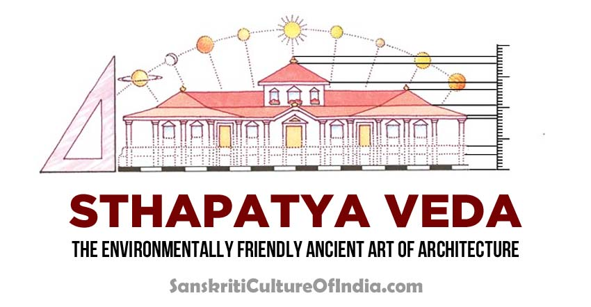 sthaptya-veda