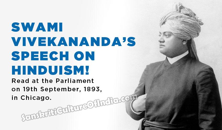 vivekananda-hinduism