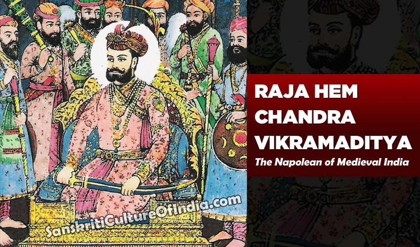 Raja Hem Chandra Vikramaditya