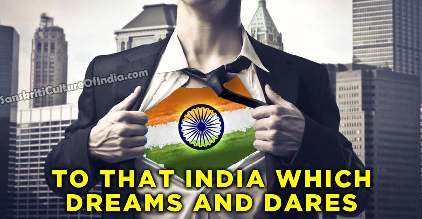 india-dream-and-dare