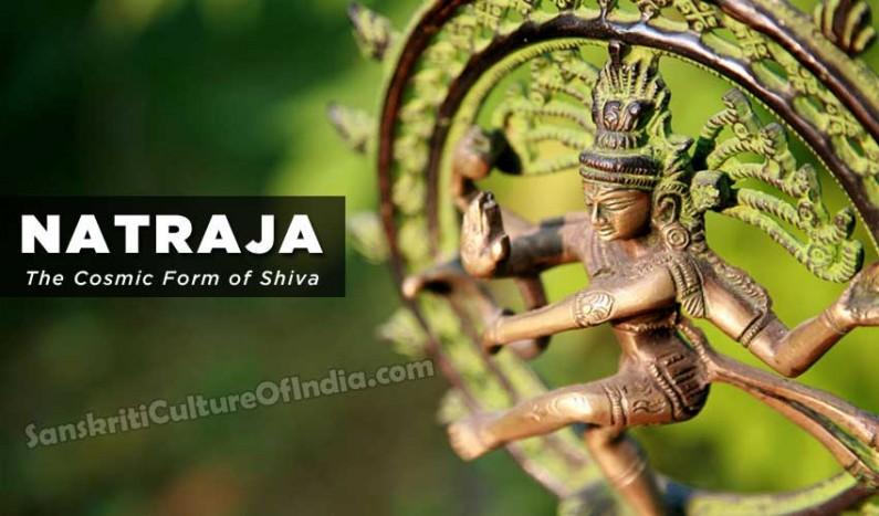 Nataraj:  The cosmic form of Shiva