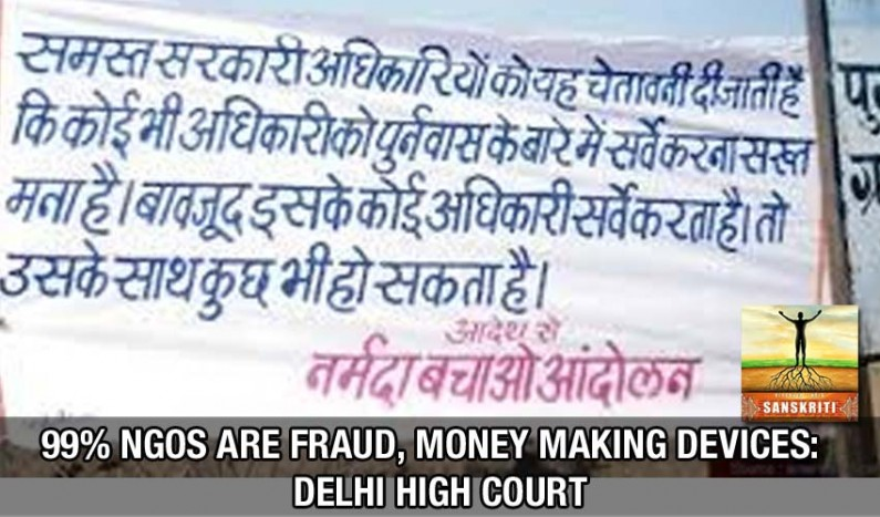 99% NGOs are fraud, money making devices:  Delhi High Court