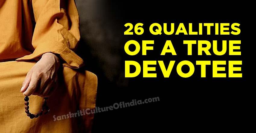 quality-of-devotee