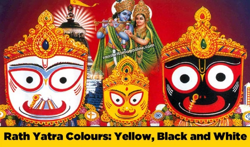 Rath Yatra Colours:  Yellow Black and White