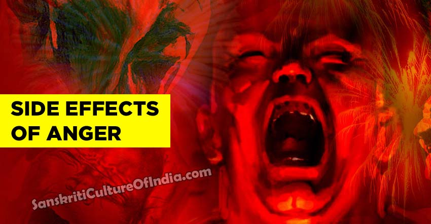 side-effect-of-anger