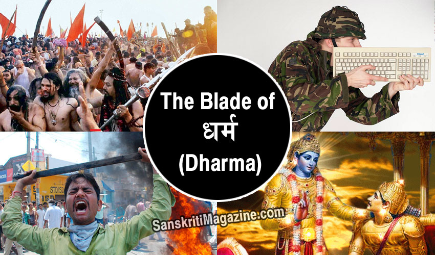 Blade of Dharma