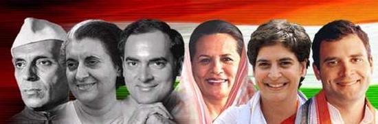 dynasty-nehru-gandhi