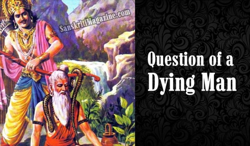 Question of a Dying Man