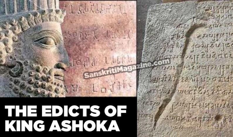 The Edicts of King Asoka