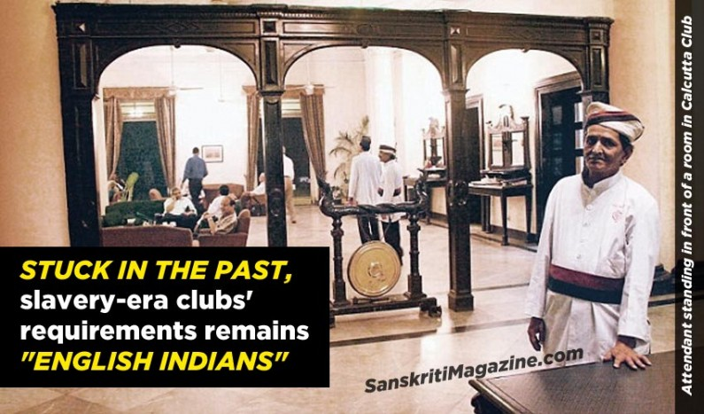 """Stuck in the past, slavery era clubs' requirements remains """"English Indians"""""""