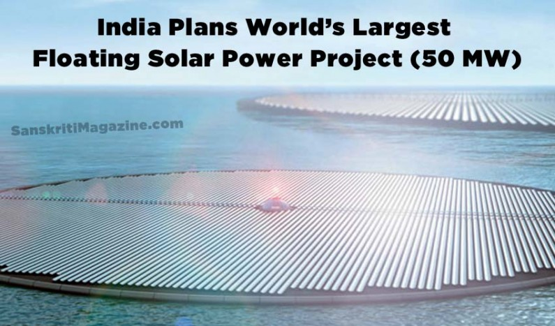 India Plans World's Largest Floating Solar Power Project (50 MW)