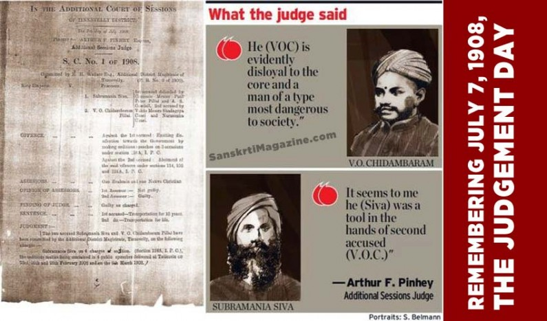 Remembering July 7th, 1908, the judgement day