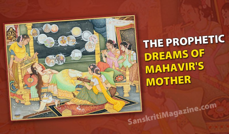 The Prophetic Dreams of Mahavir's Mother