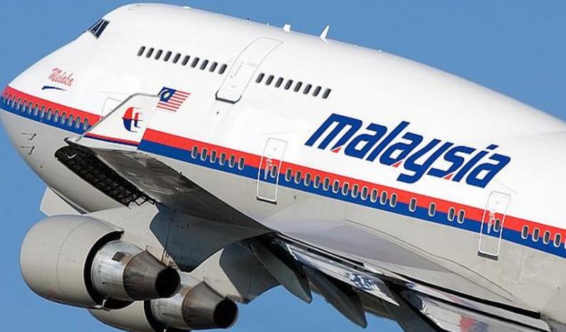 Malaysia Airlines Plane Crash: Flight Shot Down Over Ukraine (LATEST UPDATES)