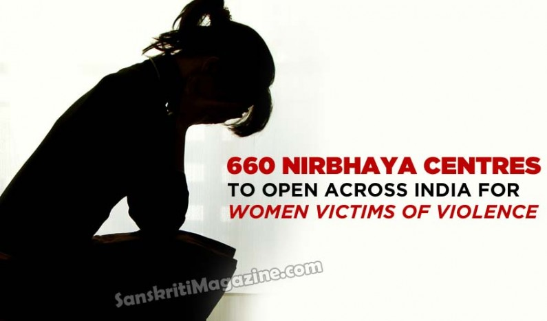 660 Nirbhaya Centres to open across India