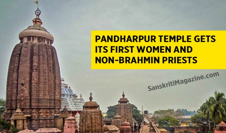 Pandharpur temple gets its first women and non-Brahmin priests