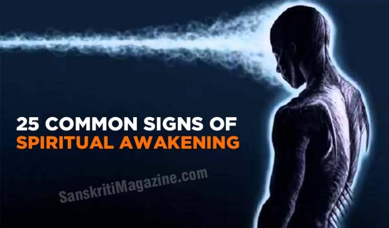 25 common signs of spiritual awakening