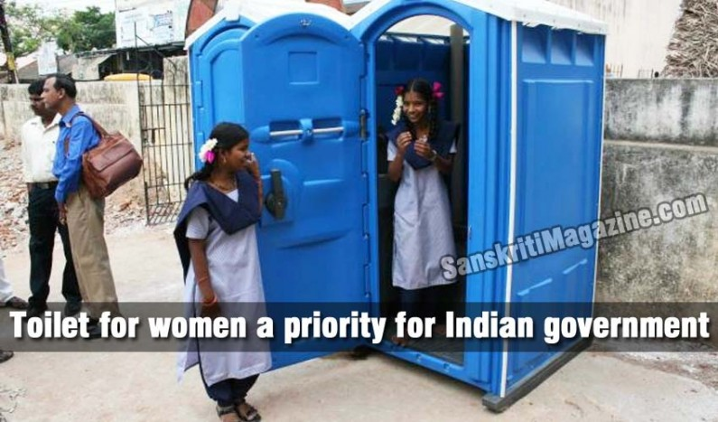 Toilet for women a priority for Indian government