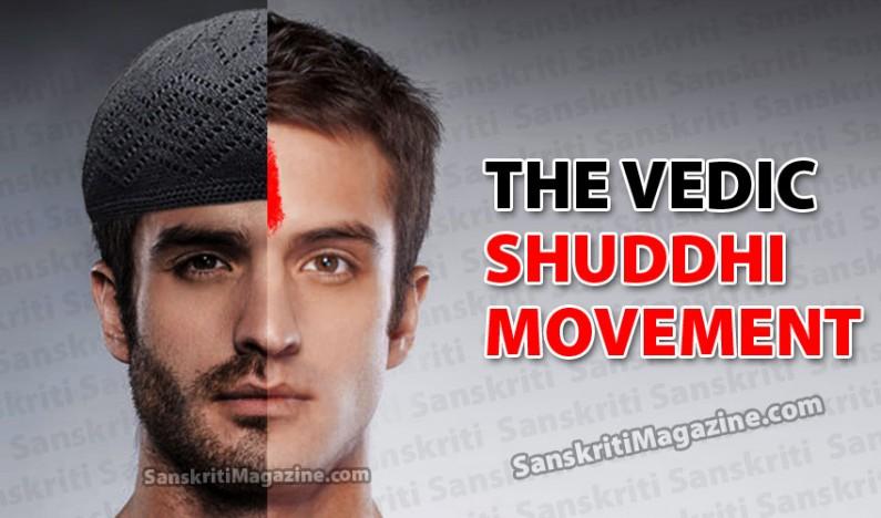 The Vedic Shuddhi Movement