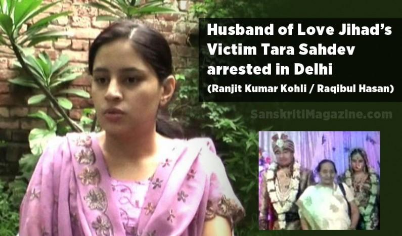 Husband of Love Jihad's victim Tara Sahdev arrested in Delhi