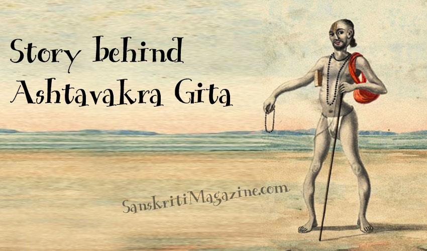 Story behind Ashtavakra Gita