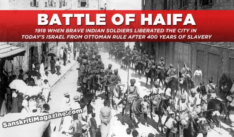 Battle of Haifa:  1918