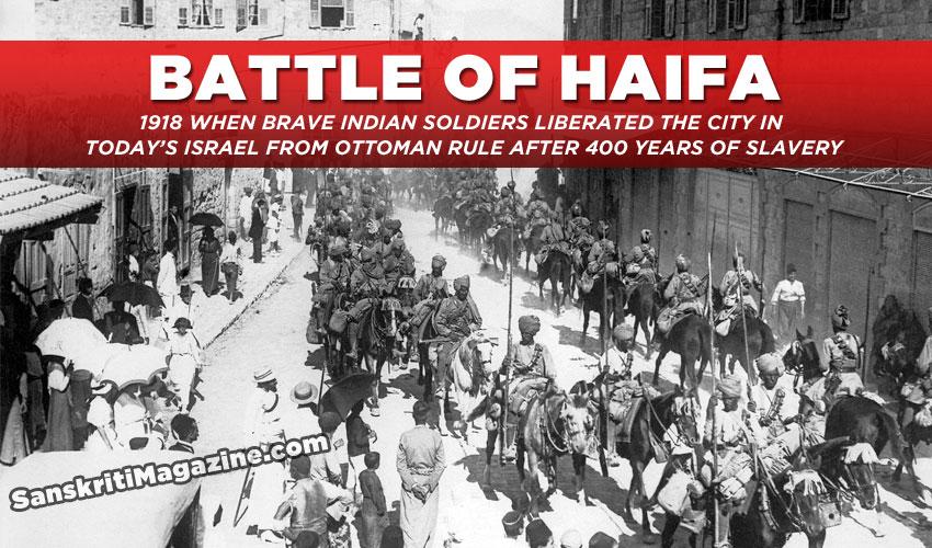 battle-of-haifa