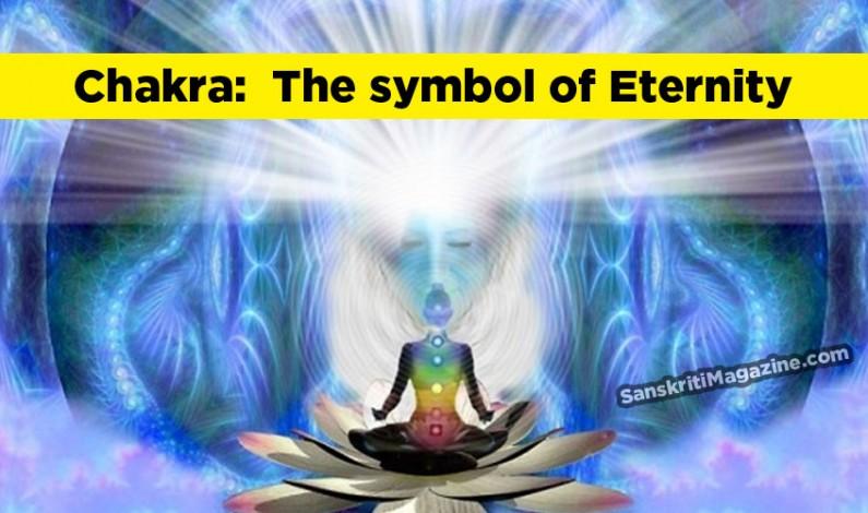Chakra:  The symbol of Eternity