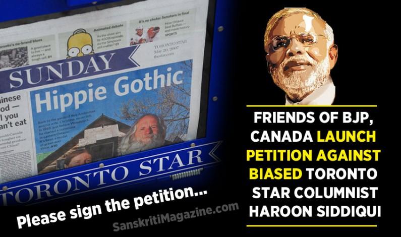 Friends of BJP, Toronto launch petition against biased Toronto Star columnist