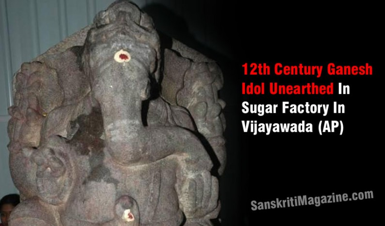 12th Century Ganesh idol unearthed in sugar factory