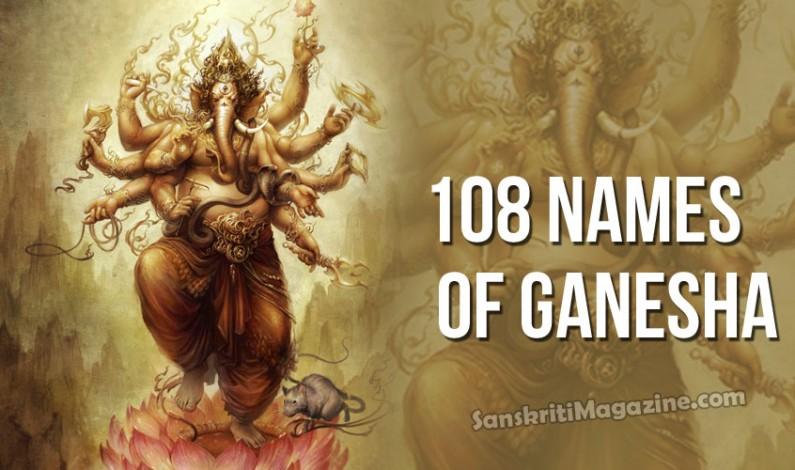 108 Names of Ganesha