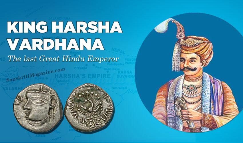 King Harsha Vardhana:  The last Great Hindu Emperor