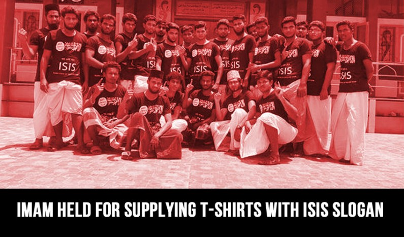 Imam held for supplying T-shirts with ISIS slogan in Tirupur