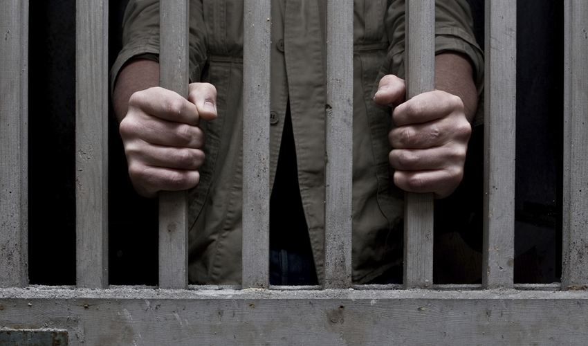 bihar jail