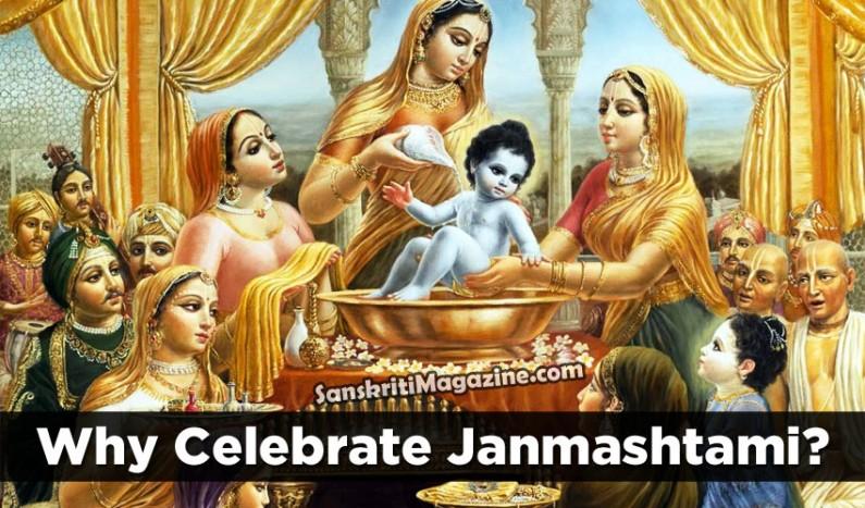 Why should we celebrate Janmashtami?