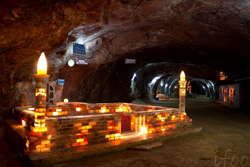 Salt Mine