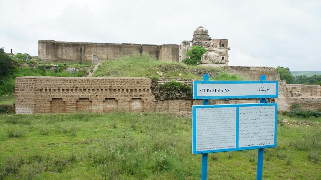 Ashoka Stupa