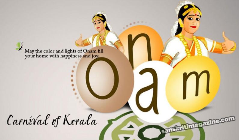 Onam: the high spirited carnival festival of Kerala