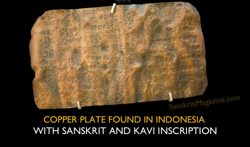 Copper plate found in Indonesia with Sanskrit and Kavi inscription