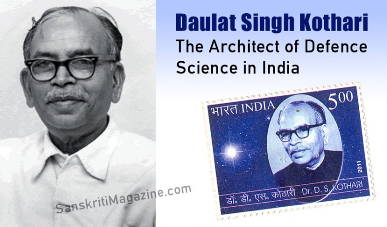 Daulat Singh Kothari: The Architect of Defence Science in India