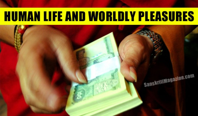 Human life and worldly pleasures