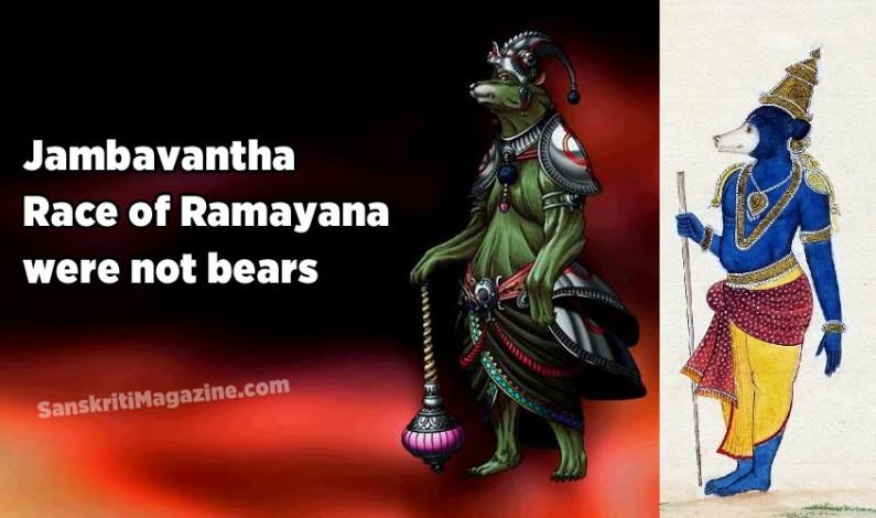 Jambavantha Race of Ramayana were not bears